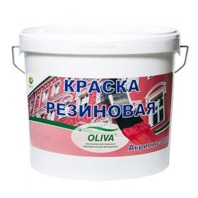 Краска Акрилит 115 Эластичная (Премиум)